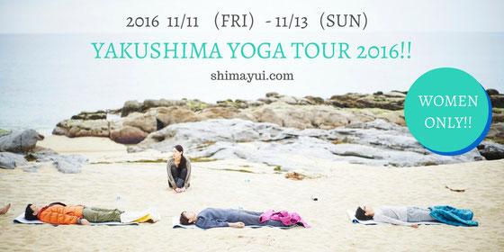 2016年11月開催、屋久島ヨガリトリート&白谷雲水峡(太鼓岩/もののけの森)ガイドツアー