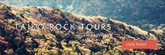 太鼓岩でのお花見トレッキングツアー期間延長します!まずはお問合せを!