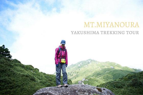 宮之浦岳山頂から、永田岳(1887m)を望む(宮之浦岳ガイドツアーにて)