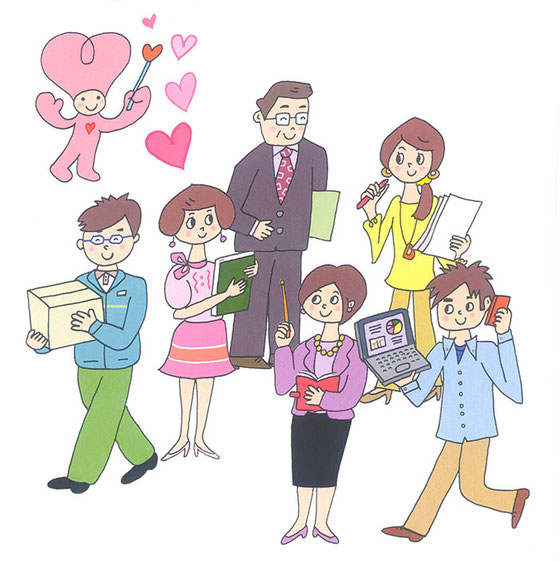 「心の健康づくりをはじめよう」東京法規出版刊