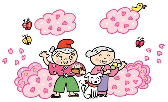 幼稚園配布用リーフ 花咲じいさん