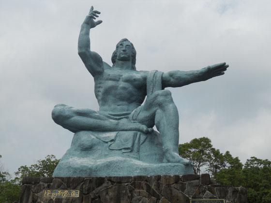 平和祈念の像 長崎県