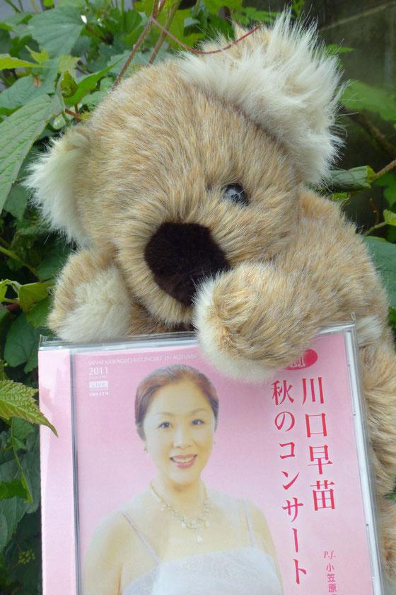 七夕コンサートでは川口早苗さんから七月生まれの方に秋のコンサートのCDがサプライズ!!