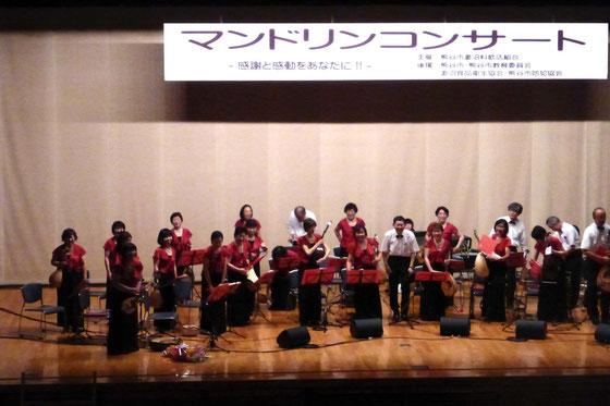 マンドリンコンサート 感謝と感動をあなたに!!