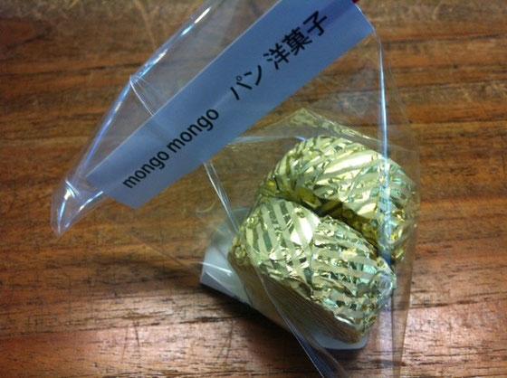 それとチョコ、、何度か食べたことがある美味しいやつ♪超うれしいし♪ 中村さんいつもありがとうございます。