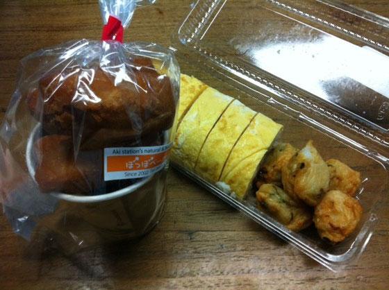 左のは、「おからドーナツ」に「たまご寿司」と「天ぷら」、、あれ?もっと沢山いただいてたのに、、息子さんと奥さんが食べちゃって一つに纏められてましたw 噂どうり超うまかったですよ!w 西本さんいつも本当にありがとうございます♪
