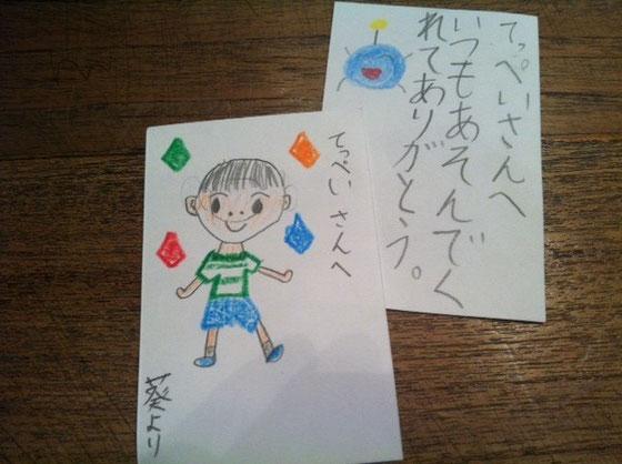 お友達カードを貰ってきた。 *同じ班の子に、その子の良いところを書いて渡すカード。