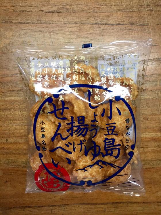 小豆島土産! だれが食べても間違いなく「おいしい!」って言うヤツ!速攻で無くなりましたwww 久門さんいつもありがとうございます。