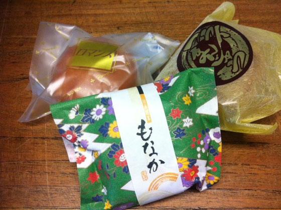文旦とお菓子片岡M子さんありがとうございました! *大好物のレモンケーキは哲平に先こされちゃってwww