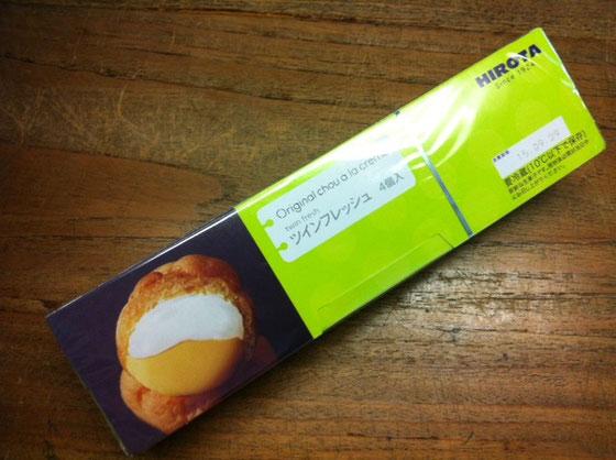 オオオオォ!ヒロシューやないの~!高知に帰ってからは食べてないな~、、、。 超好きなんですよね!なんかパッケージデザインが変わっちゃつてるんですね!w 高知にも売ってるってしりませんでしたよ! 中田さん超まいう~でしたよ♪ ごちそうさまでした!