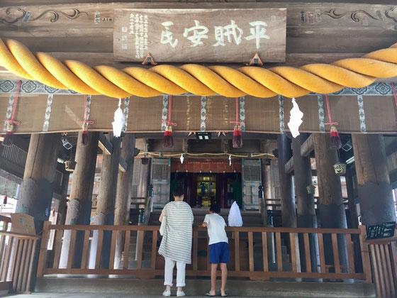 まあ目的は神社の空気感に触れ参拝することだから純粋とも言えるのかな?