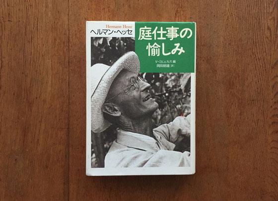 これは僕が今寝る前に読んでる本。