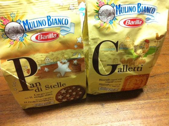 こちらは、マツコも好きなシリーズ、。 このクッキー、マツコが好きなんだって! マツコって付くと間違いない感じがしますよね!?w まだ食べてないけど楽しみ♪