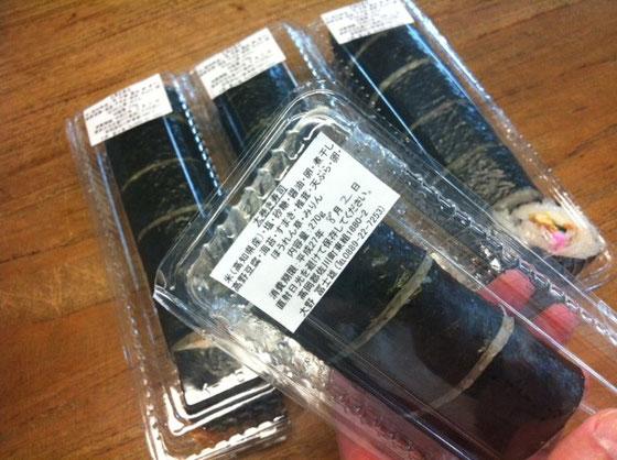 www笑うくらい登場回数最多の巻き寿司w 超まいう~でした! 長谷川さんいつも沢山ありがとうございます。