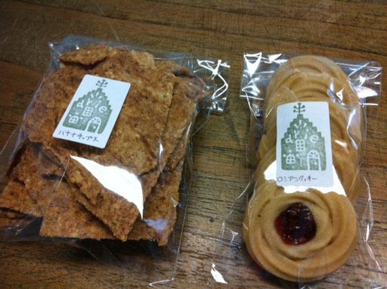 クッキー、、、奥さんが苺ジャムのクッキーが超好きなんで超喜んでましたw 中村さんいつもありがとうございます。