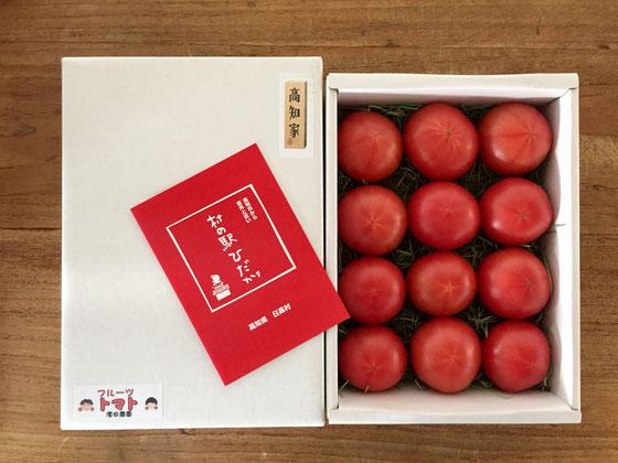 マジ以前のトマト嫌いが嘘みたい! 今では普通に食べられるですよね~♪ これは100%お客様と奥さんのおかげwww このフルーツトマトも美味しかったです♪