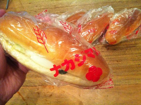ナカジマのサラダパンを頂いた! ヤバイ!!久しぶりのサラダパンやから超〜嬉しいだけど! 片岡(娘)さんいつもありがとうございます。 *写し忘れてたけど揚げあんパンあり。