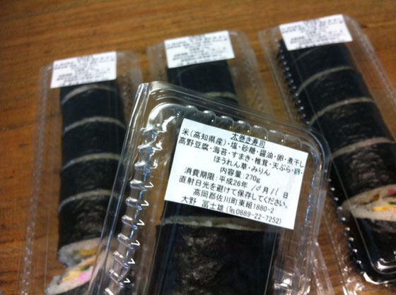 ブログの中で登場回数最多の食べ物じゃないかな? 長谷川さんいつもありがとうございます。