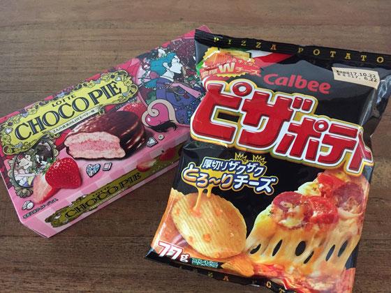 このピザポテトは大阪に居た頃は良く食べてたな~、、、今は息子さんがよく食べたます♪ 苺のチョコパイも美味そう♪