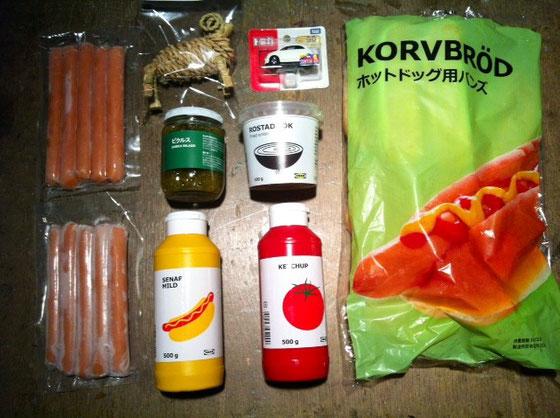 関西に行ってたみたい、。でホットドッグセットを頂いたんだけど小島さんにこのセット頂くの何回目だろう?wたしか去年の年末にも頂いてお正月に食べたような、、、、マジ嬉しいんですけど♪