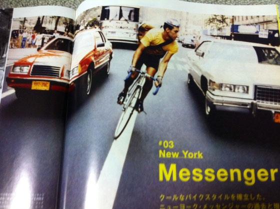 最近また自転車の波が押し寄せてきている僕ですが、昔の自転車雑誌を見て勉強してたら、、、、見開きのこの一枚の写真が超好きなんです。 当時もこの写真に心奪われてましたが数年たって今見てもヤバイわ~、、、 80年代くらいでしょうか?、、、超かっこいいです。 バイク、ライダー、街、スピード感、空気感、全てが完璧、、この生写真が有ればを引き延ばして壁に、、www そのくらい好きな一枚です。