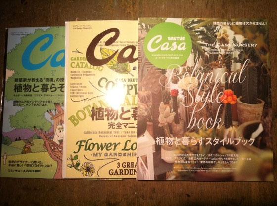 カーサから「植物と暮らすスタイルブック」が出ました(右端)♪ 中央と左は過去に出たやつで、今回はそれを編集し更に少し付けたした感じの内容です。 以前の持ってない方は超オススメな一冊! で教科書ってタイトルにしてるのは、そのまんまで、僕の教科書なんでw  たくさん植物の本ってあるけどイマイチ僕の感覚とは違ってて、、、ナチュラルな感じが好きだけどよく雑誌に載ってるようなアイアンやシャビーな物を沢山置いてるような庭は苦手で、このカーサが提案してるくらいスタイリッシュ差がカッコいいかと♪