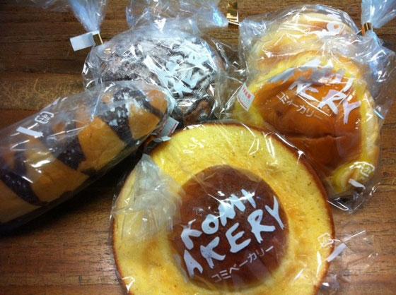 コミベーカリーのパンも!w 今朝の朝食にしました。が、、朝には甘すぎたようなw オヤツにしたらよかったわww でも安定感抜群の高知のパンなんで美味しかったです♪ 片岡さんいつも本当にありがとうございます。