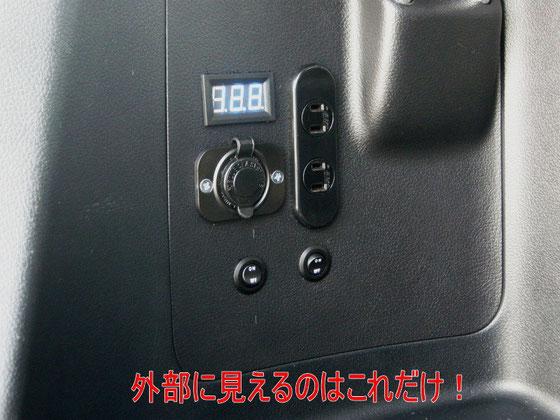 ミニバンVOXY、NOAH、エスクァアイアの100Vコンセントキットを装備すれば、車内で家電を使うことができます。