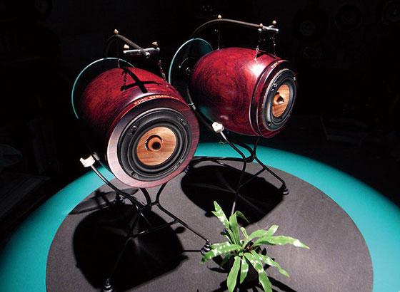 Spec system speaker HADO