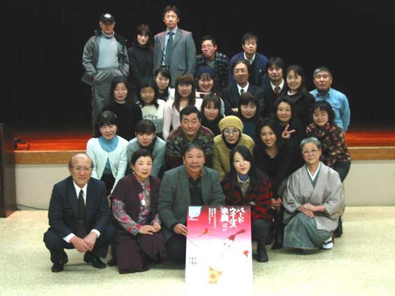 2列目右から3人目は橋本和子先生