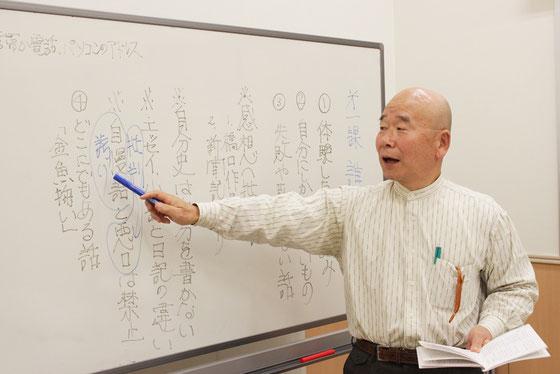 やさしい文章教室講師 塚田一未