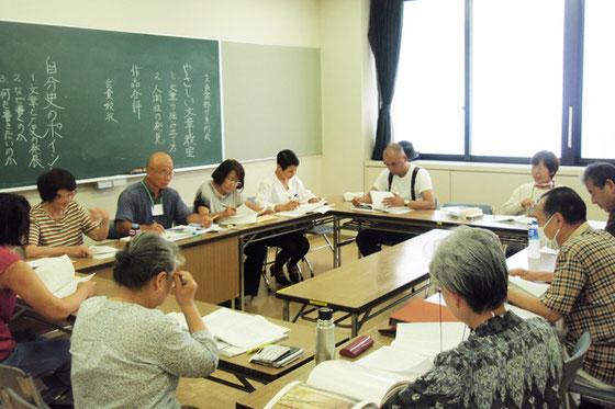 津田沼教室の授業風景