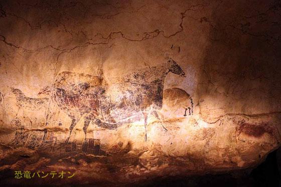 ラスコー洞窟「身廊」 大きな黒い牝ウシ