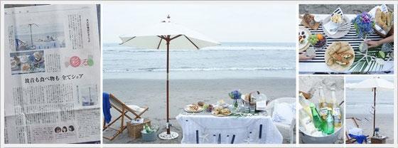 毎日新聞(関西版)夕刊・彩るのコーナーに、大人の海辺ピクニック提案掲載。スタイリング&撮影、ディレクションを担当。