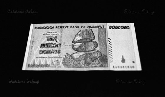 A Bank note. Less than 1 us dollar's value = 10,000,000,000,000 Zimbabwe dollars, early 2009