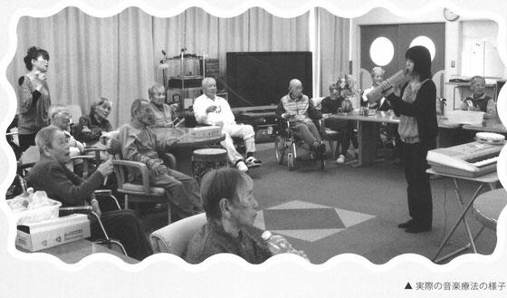 音楽療法三重音楽療法音楽療法音楽療法音楽療法音楽療法三重音楽療法音楽療法音楽療法音楽療法音楽療法三重音楽療法音楽療法音楽療法音楽療法音楽療法三重音楽療法音楽療法音楽療法音楽療法