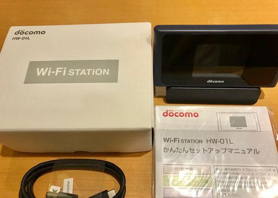 ☆新機種 Wi-FiSTATION HW-01L。NTT docomoさんのホームページによると3月8日発売、「ついにギガ越え!国内最速1288Mbps!」とか。
