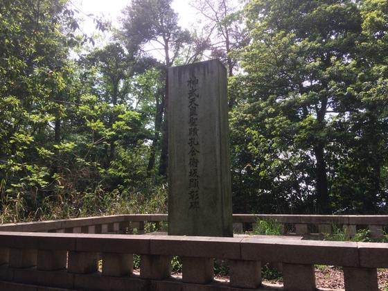 神武天皇孔舎衛坂顕彰碑(筆者撮影)