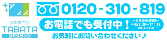 名古屋、愛知、岐阜で騒音、防音にお悩みの皆様、お気軽に相談ください。