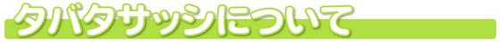 防音 窓 大垣 大垣市 岐阜 岐阜市 サッシ 防音対策 防音窓 内窓 車の走行音 ピアノ 防音 楽器 騒音 人の声 うるさい 防音 窓 トラックの音 新幹線 防音 窓 犬の鳴き声 網戸 張替え サッシ工事 玄関交換 浴室ドア 交換工事 戸車交換 サッシ 修理 防音ガラス 防犯ガラス ガラス割れ替え 修繕  窓専門 防音 設置後の感想 防音 防音工事 大垣 岐阜 羽島名古屋 愛知 四日市 三重 津 刈谷 豊明 豊田 防音 窓 内窓プラスト 子供の声 福井県 滋賀県も対応可能 サッシ屋 ガラス 防音ガラス