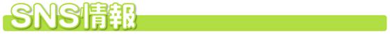 防音 防音窓 内窓 窓 豊田 豊田市 刈谷 刈谷市 豊明 豊明市 名古屋 名古屋市 大府市 大府 一宮市 一宮 春日井市 春日井 岡崎市 岡崎 常滑市 常滑 知多市 知多 松阪市 松阪 津市 津 桑名市 桑名 鈴鹿市 鈴鹿 四日市市 四日市 三重 静岡 岐阜 大垣 羽島 各務原 騒音 車の走行音 うるさい 名古屋市 大垣市 岐阜市 浜松市 津市 岐阜県 愛知県 三重県 静岡県 防音窓には内窓 防音ガラス 防音サッシ 安眠 快眠 プラスト 子供の声 防音に効く 騒音の対策方法 車 防音 窓  防音窓 津島