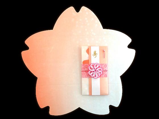 祝儀袋本体を開くと桜型に、笑顔を咲かせます。