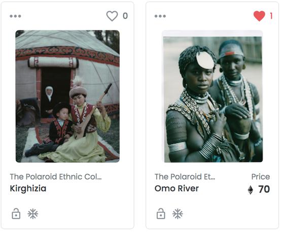 NFT Lou Di Giorgio Polaroid Ethnic, Kirghisia, Ethiopia, Omo River