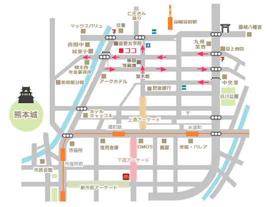 カウンセリングル_アクセス地図