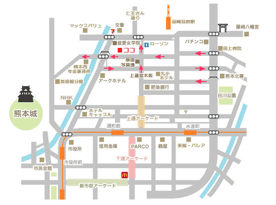 カウンセリングルーム アクセス地図