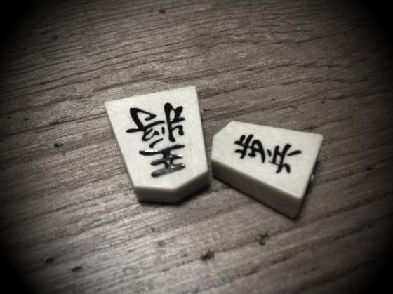 最近将棋が再加熱しててここ一週間毎夜将棋を指してます(させられて!)。  戦車プラモに将棋、、、昭和の子供みたいだわw  *昨日哲平に初めて負けたんですけど!(滝汗)