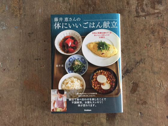 奥さんがハマっている本。 美味しそうな料理がたくさん載ってるらしい! どんなモノが出てくるのか?、、 期待してますよw