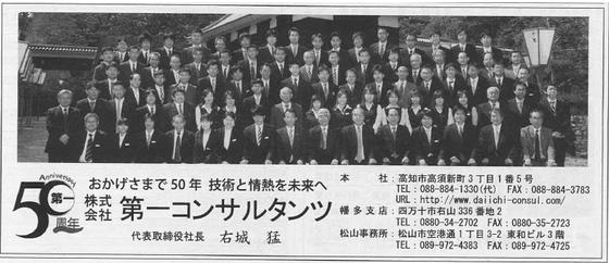 建通新聞 2013.11.29