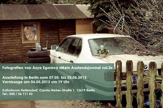 Fotoausstellung Asya Egorova in Berlin-Hellersdorf 2013