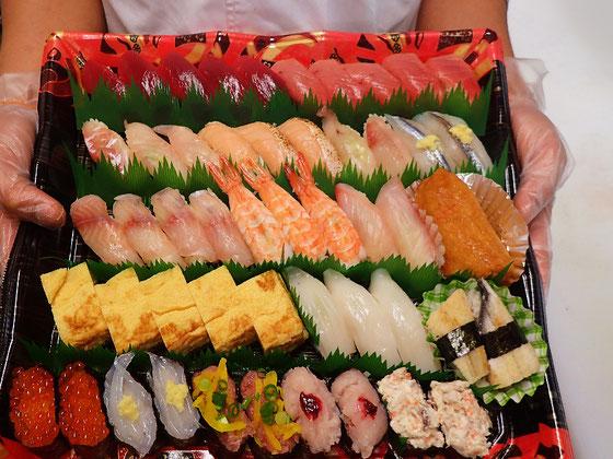 台東区花川戸 デリバリー 寿司